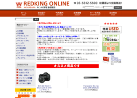 red-king.co.jp