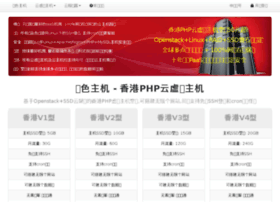 red-php.com