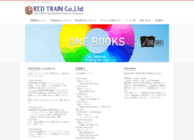 red-train.co.jp