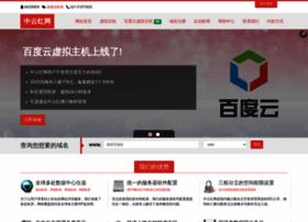 red.net.cn