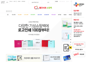 redap.co.kr