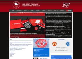 redarmyfc.com