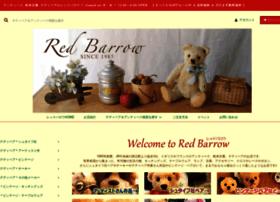 redbarrow.jp