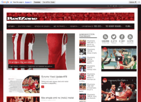redbasketzone.blogspot.com