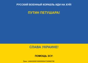redbike.ru