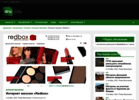redbox.com.ua