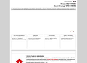 redboxco.ru