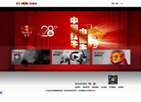 redbull.com.cn