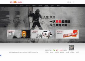 redbullchina.com