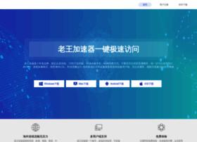redbullformulaface.com