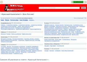 redcapy.ru