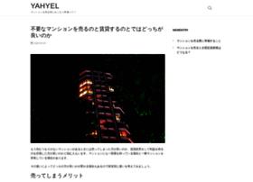 Redcarpet-paris.com