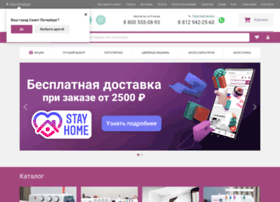 redcost.ru
