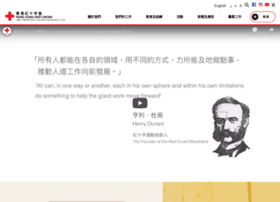 redcross.org.hk