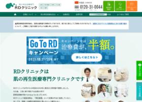 rederm.com