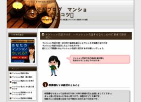 redeve-blog.com