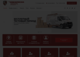redexpress.ru