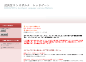 redgate.linguaporta.jp