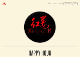 redgingerrestaurant.com