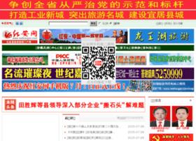 redhongan.com