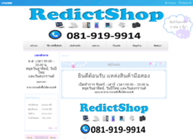 redictshop.com