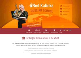 redkalinka.com