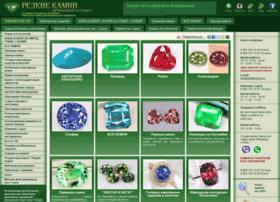 redkiekamni.ru