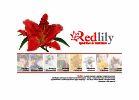 redlily.ru