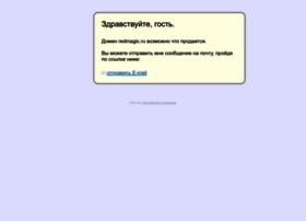 redmagic.ru