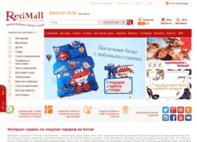 redmall.ru
