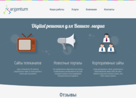 redmine.argentum.ua