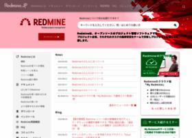 redmine.jp