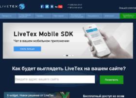 redmine.livetex.ru