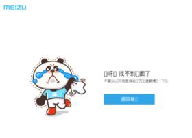 redmine.meizu.com