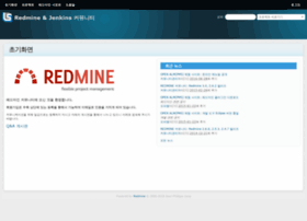 redmine.or.kr