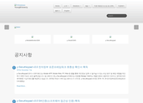 redmine.yhproject.kr