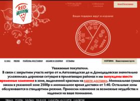 redpizza.ru