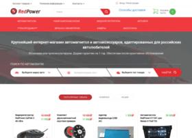 redpower.su