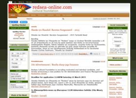 redsea-online.com