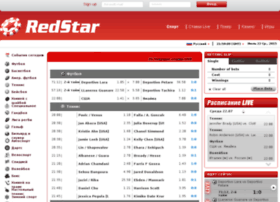 redstarsports.ru