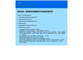 redtory.com.cn