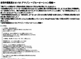 redturtle.greater.jp