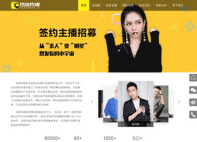 redu.com