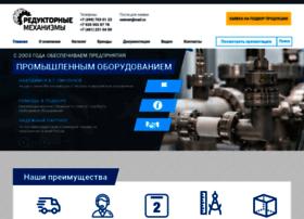 reduktor-mex.ru