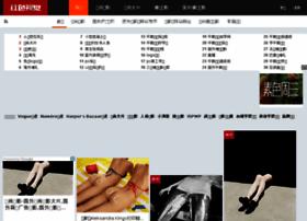 redvi.com
