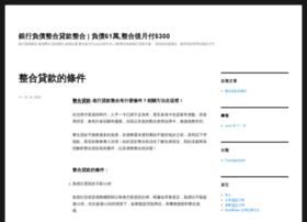 redwall-web.com.tw