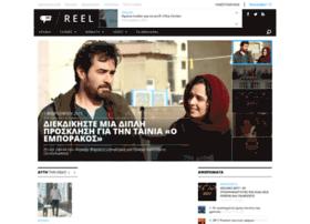 reel.gr