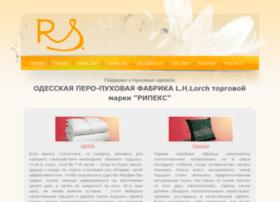 reepex.com.ua