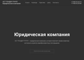 reestra.net