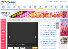 ref.nownews.com